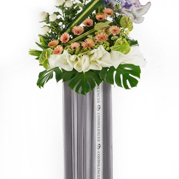 Song of Peace Funeral Flower Stand